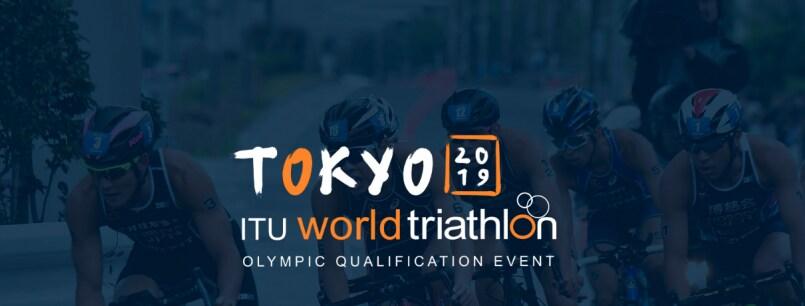 東京奧運資格賽